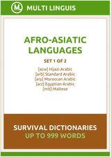 AFRO-ASIATIC LANGUAGES SURVIVAL DICTIONARIES (SET 1 OF 2) AFRO-ASIATIC LANGUAGES DICTIONARIES