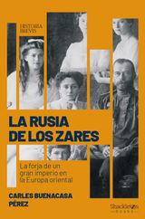 LA RUSIA DE LOS ZARES HISTORIA BREVIS