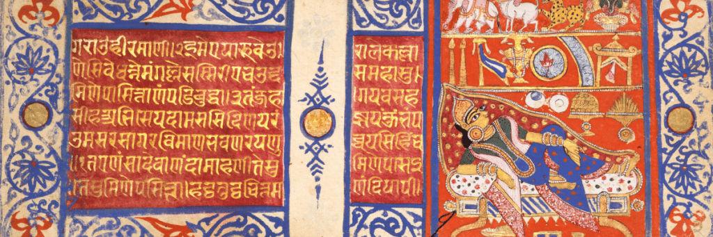 Sanskrit Diwas significance