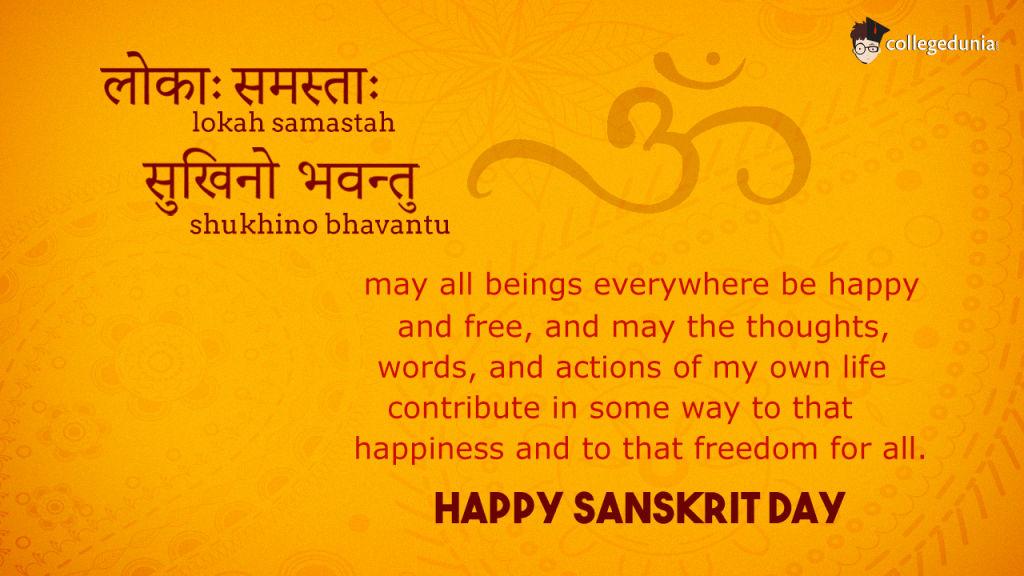 World Sanskrit Day