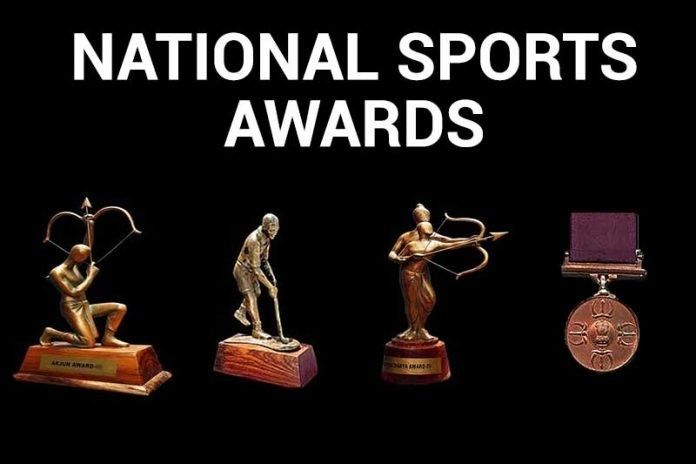 National Sports Day Awards