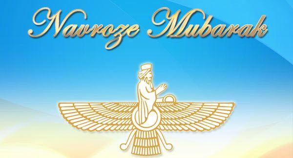 Navroz Mubarak
