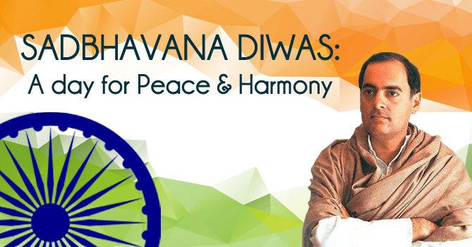 Sadbhavana Diwas or Harmony day