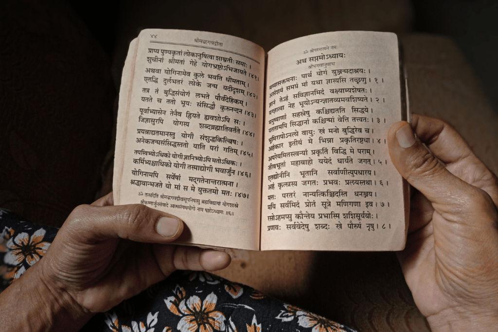 Sanskrit Universities in India