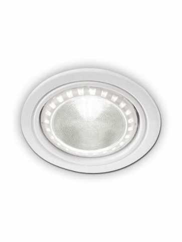 bazz 410 series 11w led recessed exterior light white 410l11w