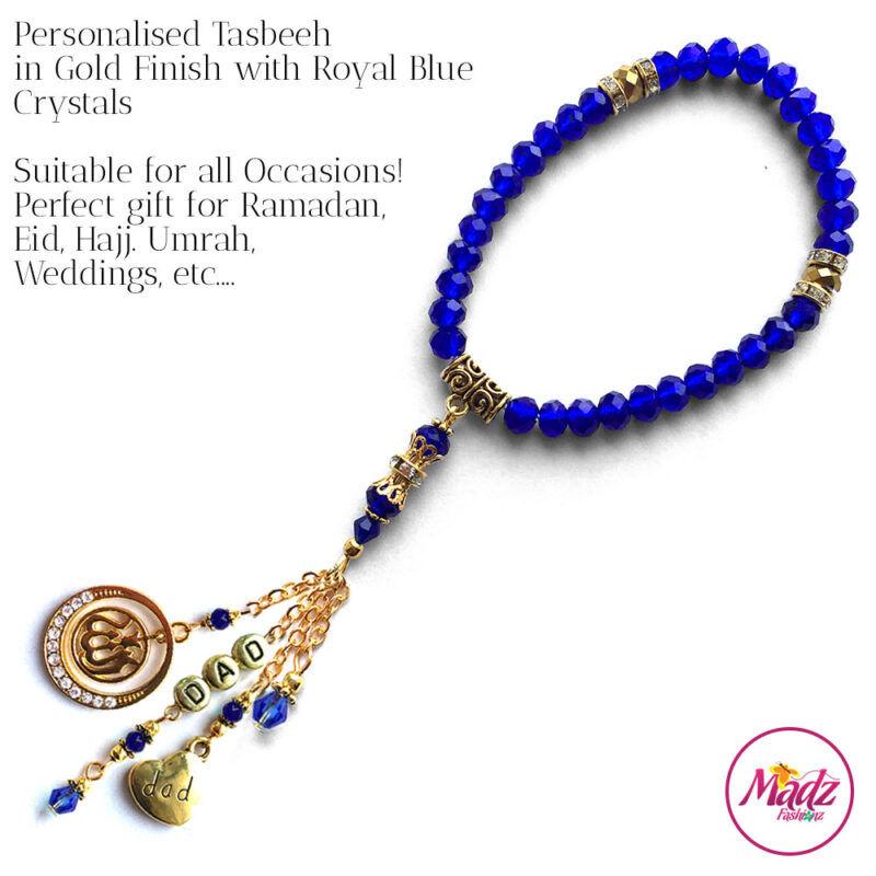 33 Beads Tasbeeh – Design 1