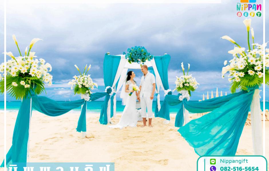 7 เทคนิค การเลือกของชำร่วยงานแต่ง