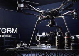 DJI Storm: Custom Aerial Cinematography Platform Powered by DJI Studio