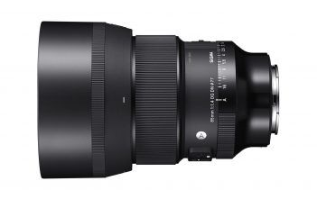 new Sigma ART prime lens