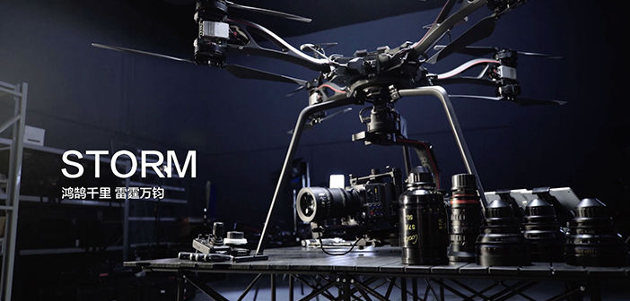 DJI Storm Drone