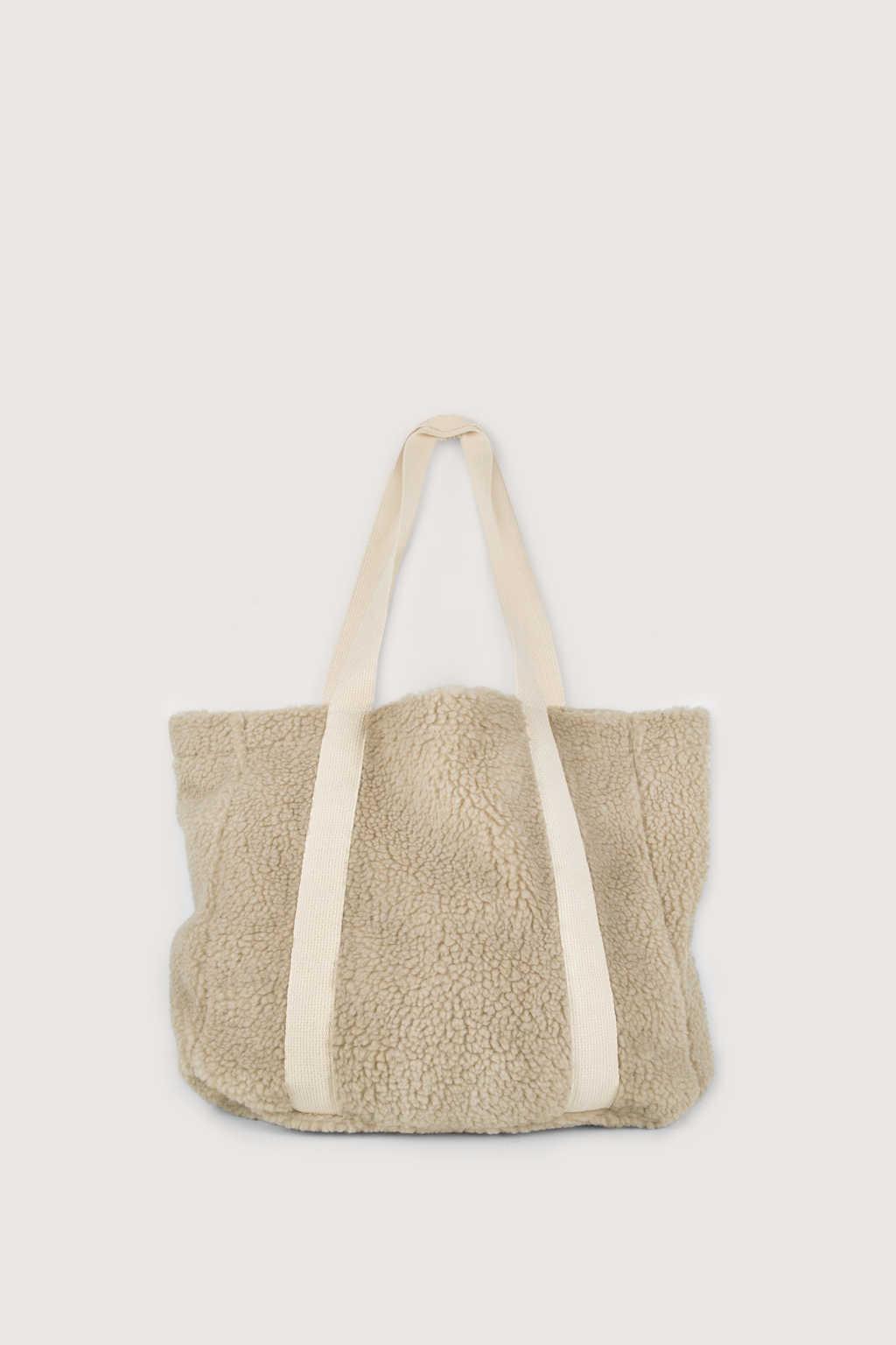 Bag H024 Beige 4