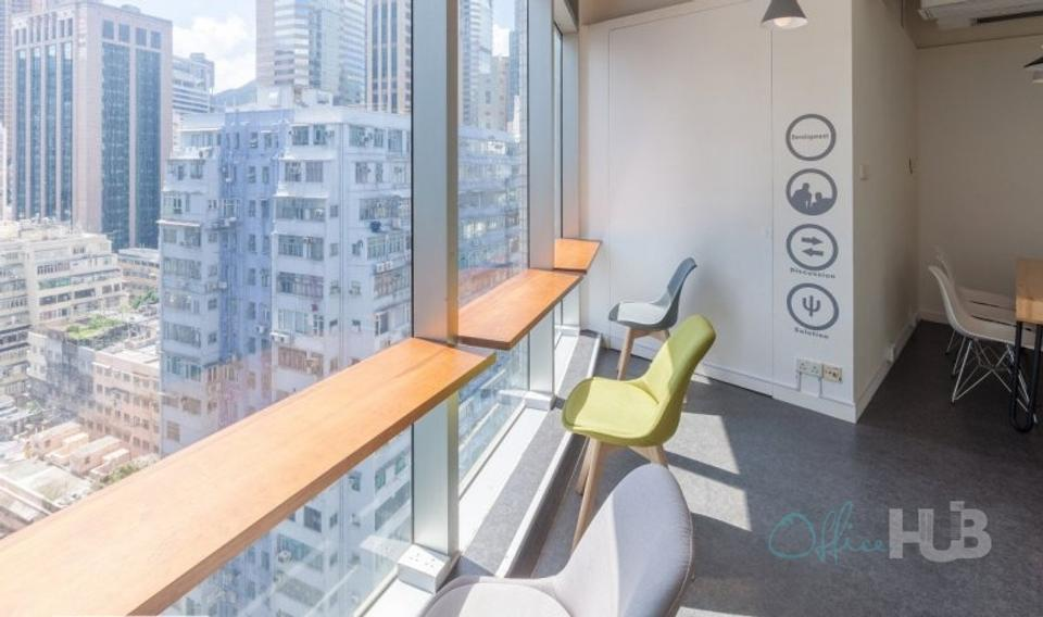 2 Person Private Office For Lease At 505 Hennessy Road, Causeway Bay, Hong Kong Island, Hong Kong, * - image 2