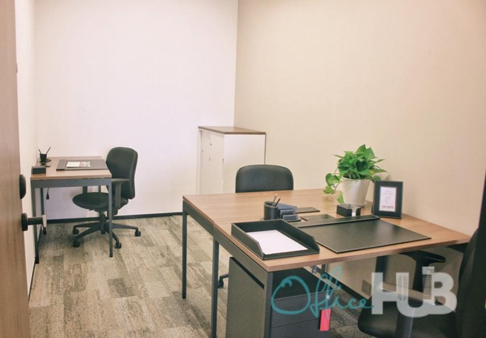 14 Person Private Office For Lease At 826 Century Avenue, Shanghai, PuDong XinQu, 200085 - image 3