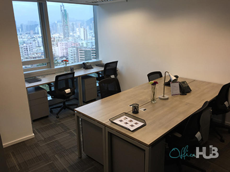10 Person Private Office For Lease At 193 Prince Edward Road West, Kowloon, Hong Kong, - image 1
