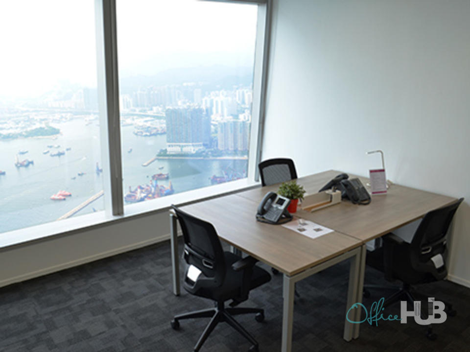 8 Person Private Office For Lease At 1 Austin Road West, Yau Ma Tei, Hong Kong, - image 3