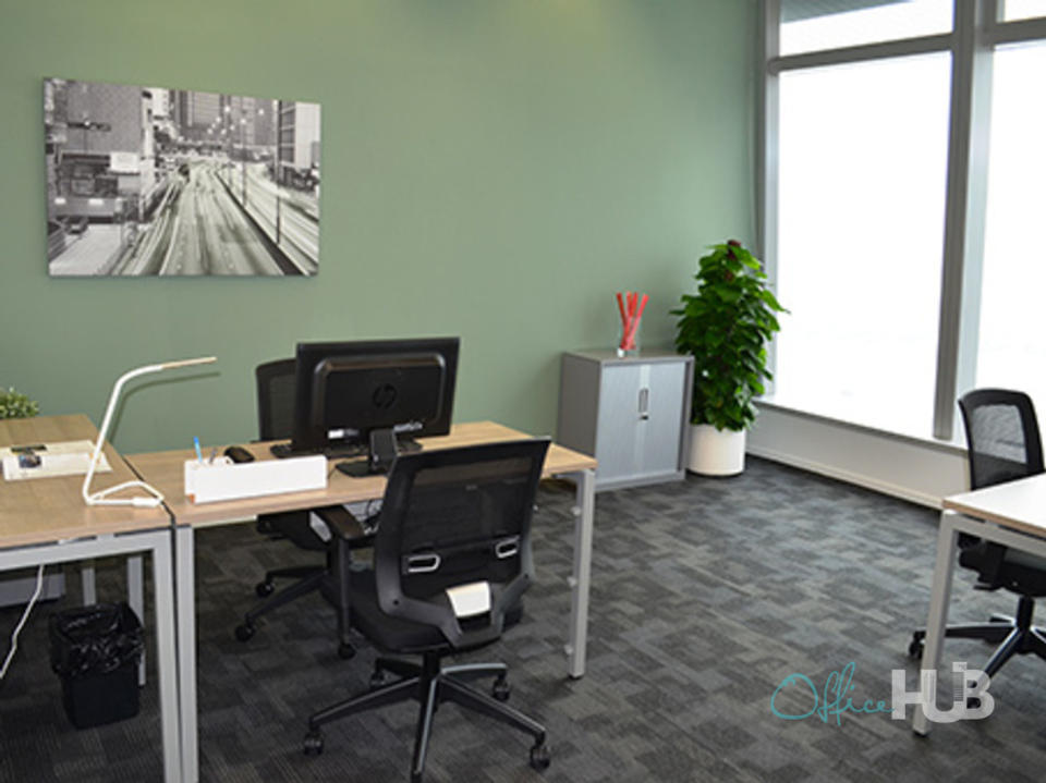 4 Person Private Office For Lease At 1 Austin Road West, Yau Ma Tei, Hong Kong, - image 1