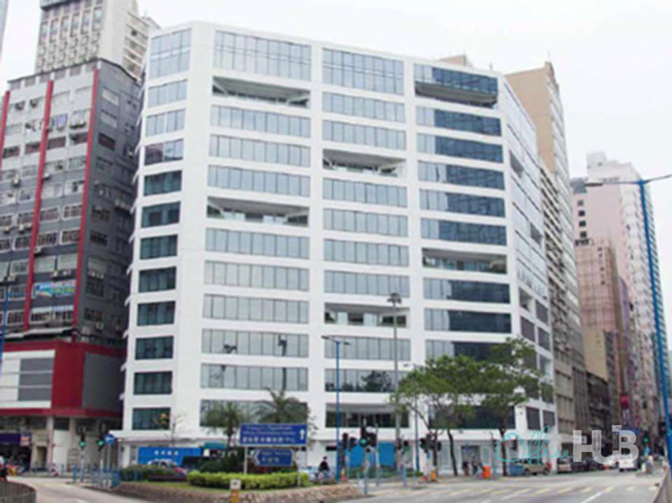 7 Person Private Office For Lease At 133 Wai Yip Street, Kwun Tong, Kowloon, Hong Kong, - image 2