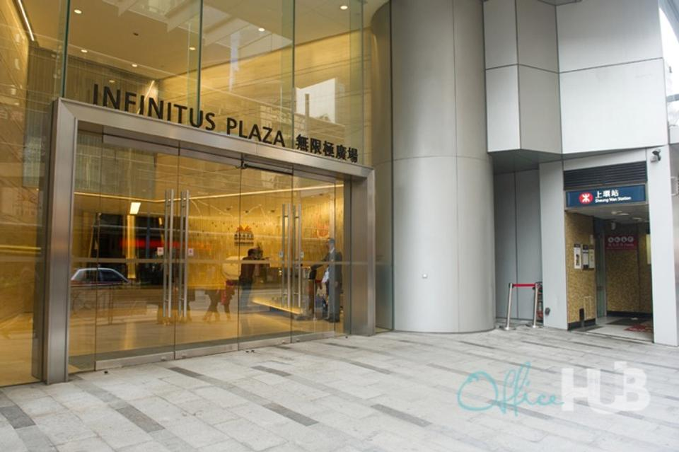 8 Person Private Office For Lease At 199 Des Voeux Road Central, Sheung Wan, Hong Kong Island, Hong Kong, - image 2