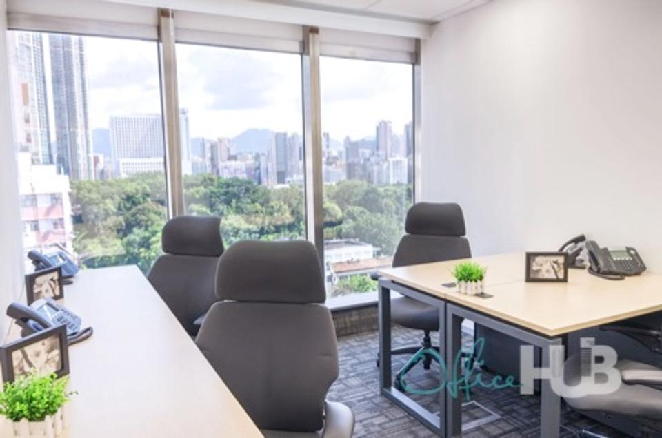 2 Person Private Office For Lease At 30 Canton Road, Tsim Sha Tsui, Kowloon, Hong Kong, - image 3