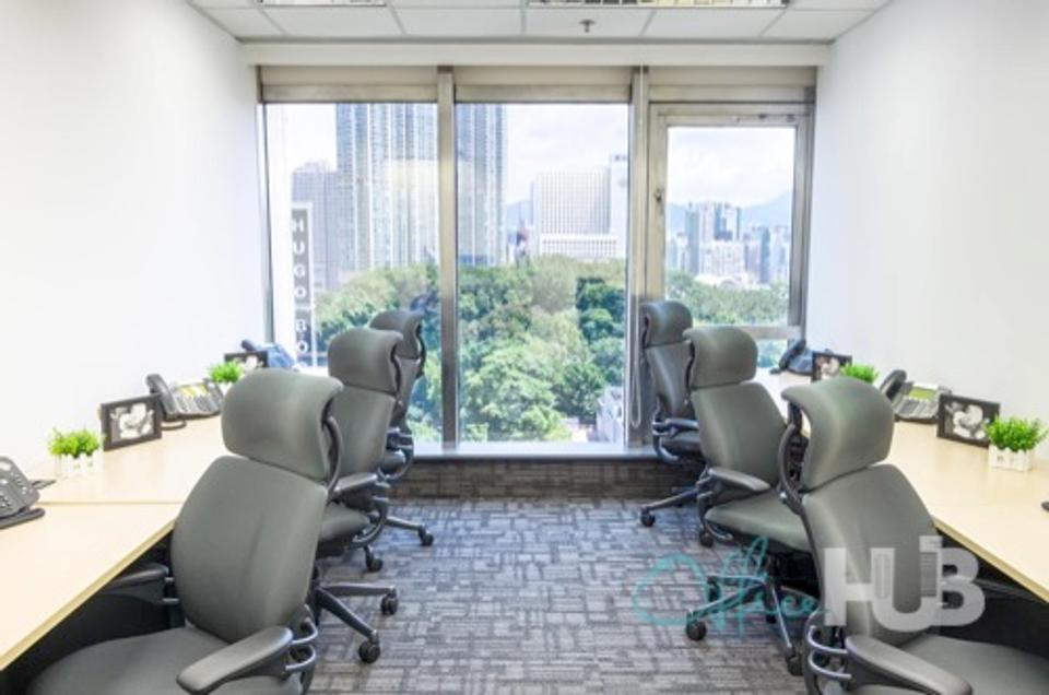 2 Person Private Office For Lease At 30 Canton Road, Tsim Sha Tsui, Kowloon, Hong Kong, - image 1