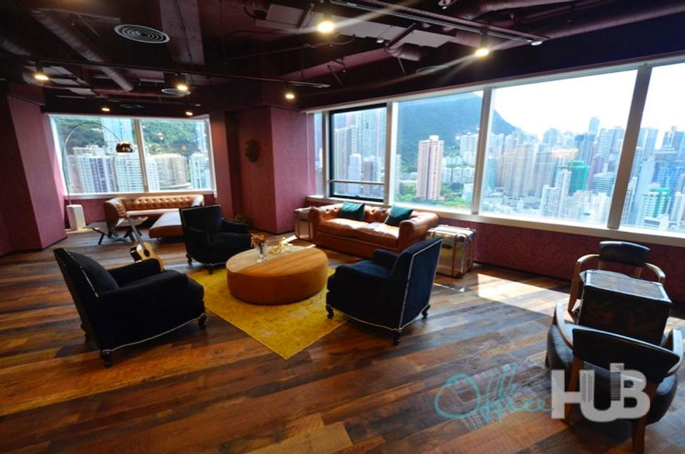 4 Person Private Office For Lease At 3 Garden Road, Central, Hong Kong Island, Hong Kong, - image 1