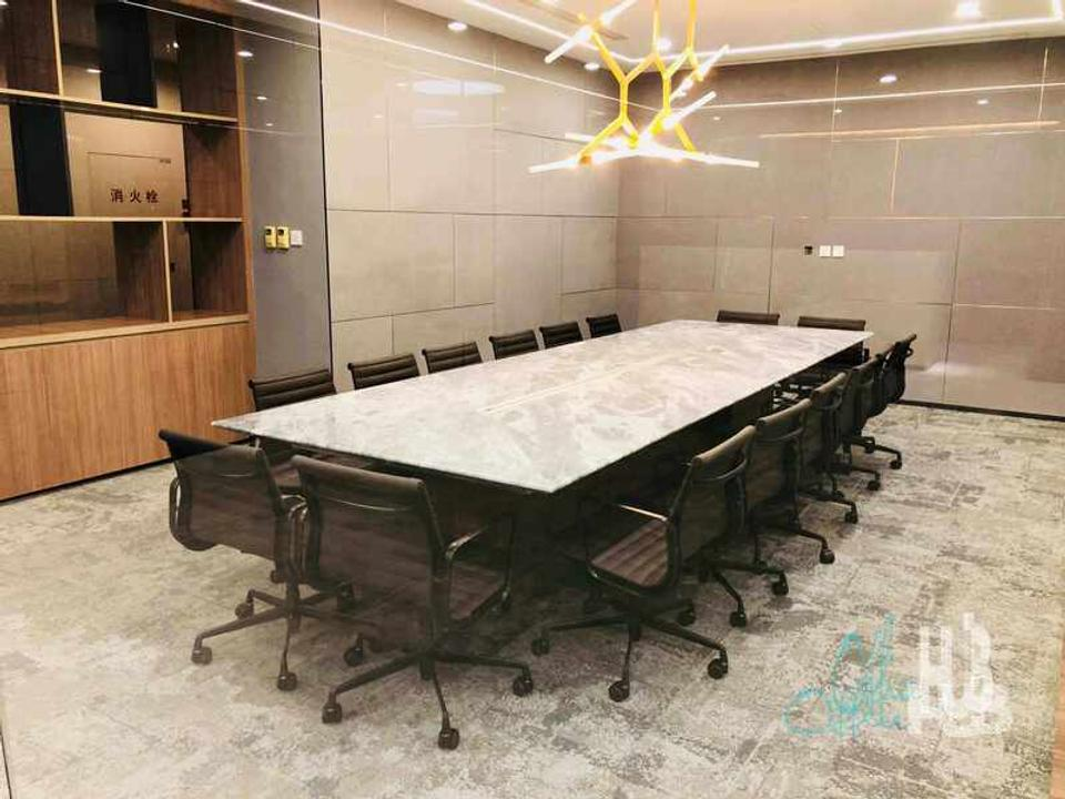 9 Person Private Office For Lease At 1-3 Xin Yuan Nan Road, Chaoyang, Beijing, 100001 - image 1
