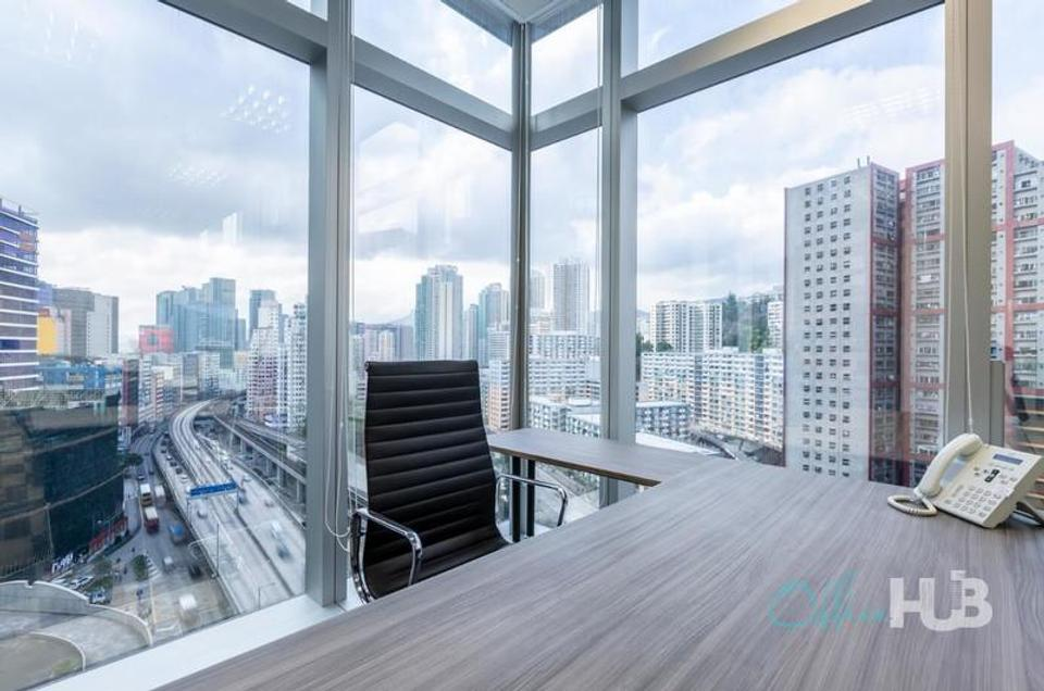 4 Person Private Office For Lease At 370 Kwun Tong Road, Kwun Tong, Kowloon, Hong Kong, - image 2