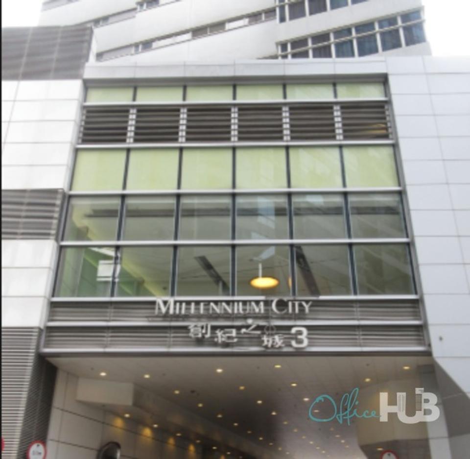 3 Person Private Office For Lease At 370 Kwun Tong Road, Kwun Tong, Kowloon, Hong Kong, - image 1