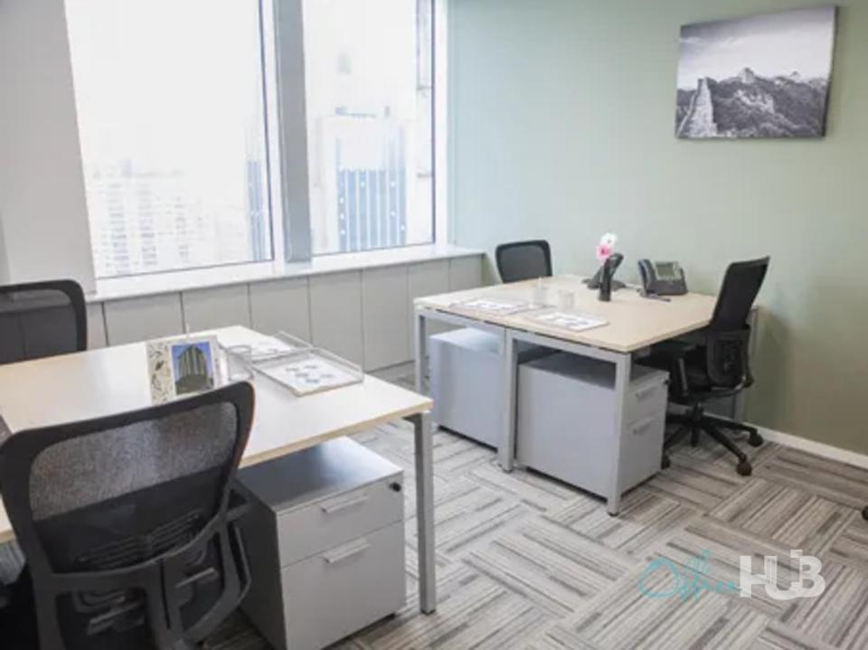 3 Person Private Office For Lease At 168 Middle Xizang Road, Huangpu District, Shanghai, 200001 - image 1