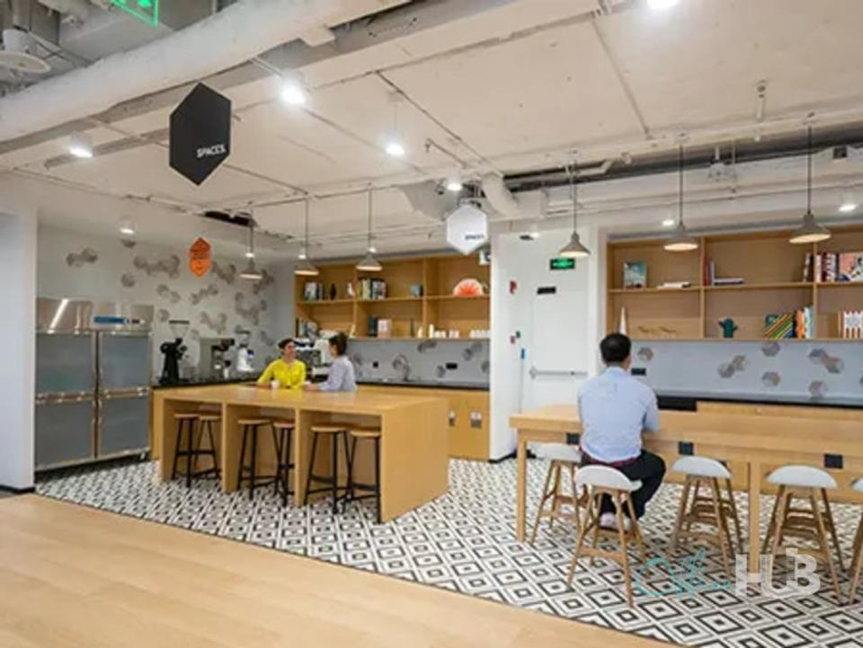 5 Person Coworking Office For Lease At 168 Hubin Road, Huangpu District, Shanghai, 201100 - image 1