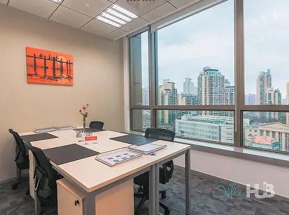 1 Person Coworking Office For Lease At 968 West Beijing Road, Jing'an District, Shanghai, 200041 - image 1