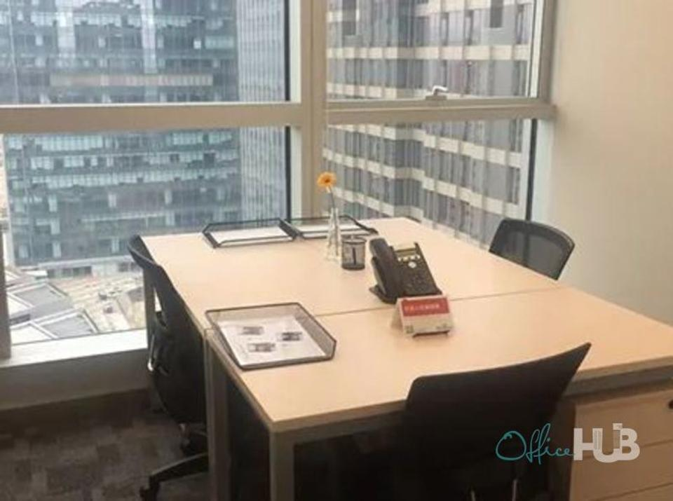 2 Person Private Office For Lease At 1045 Middle Huihai Road, Xuhui District, Shanghai, 200031 - image 1