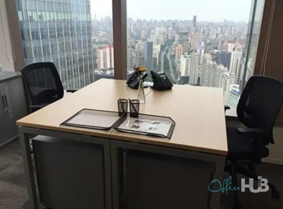 5 Person Private Office For Lease At 3 Hongqiao Road, Xuhui District, Shanghai, 200030 - image 3