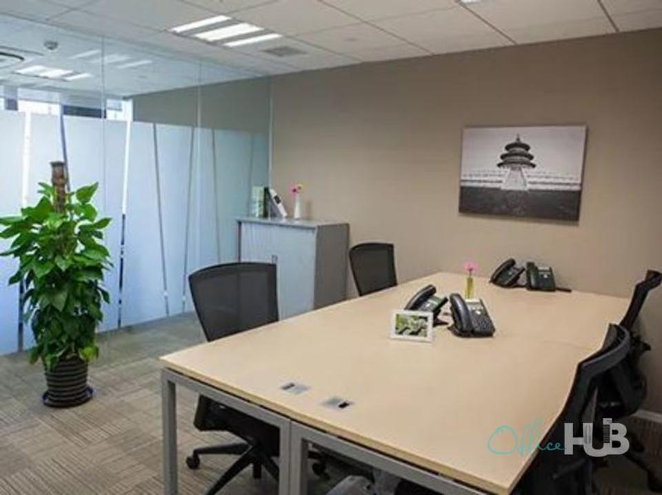8 Person Private Office For Lease At 3 Hongqiao Road, Xuhui District, Shanghai, 200030 - image 3