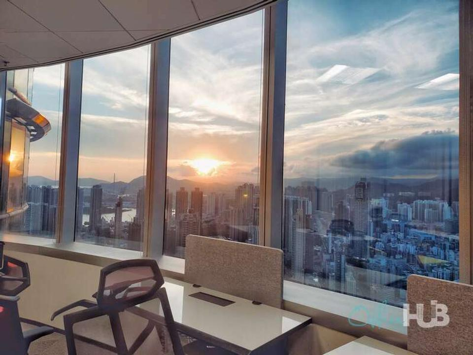 15 Person Private Office For Lease At 8 Argyle Street, Kowloon, Hong Kong, - image 1