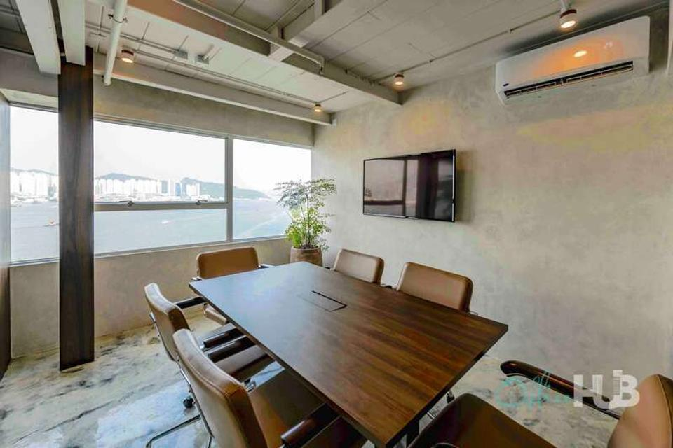 4 Person Private Office For Lease At 28 Hoi Chak Street, Quarry Bay, Hong Kong Island, - image 1