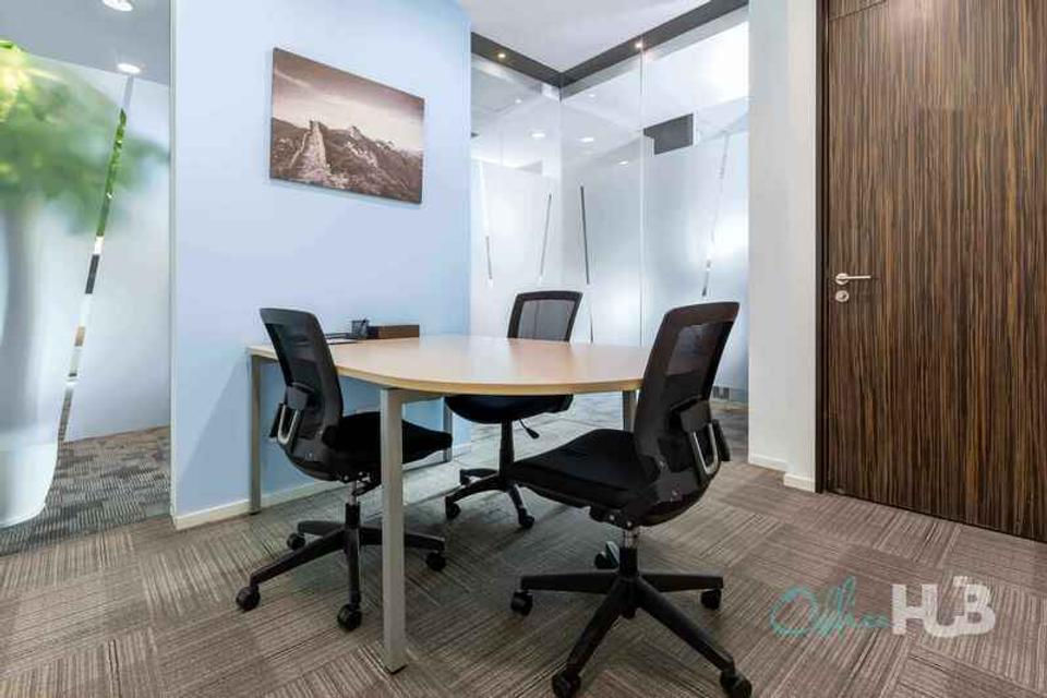 40 Person Private Office For Lease At 2 Hanzhong Road, Nanjing, Jiangsu, 210005 - image 1