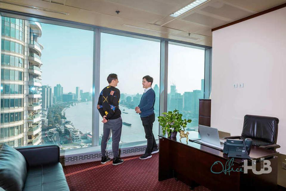 1 Person Coworking Office For Lease At No.33 Hua Yuan Shi Qiao Lu, Lu Jia Zui, Shanghai Shi, 200120 - image 3