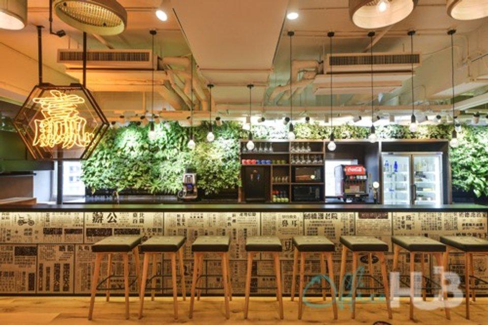 Office space for lease in 40 Bonham Strand, Sheung Wan, Hong Kong Hong Kong - image 1