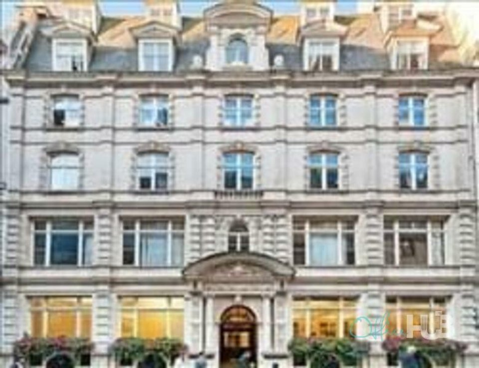 Office space for lease in Sutherland House London - image 1