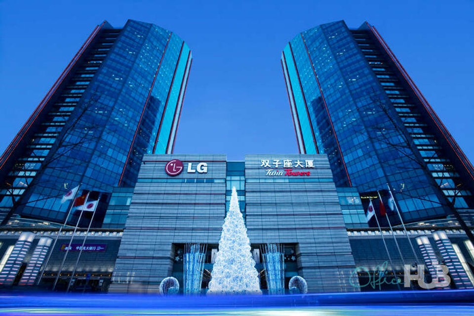 Office space for lease in B 12 Jianguomenwai Avenue Chaoyang - image 1