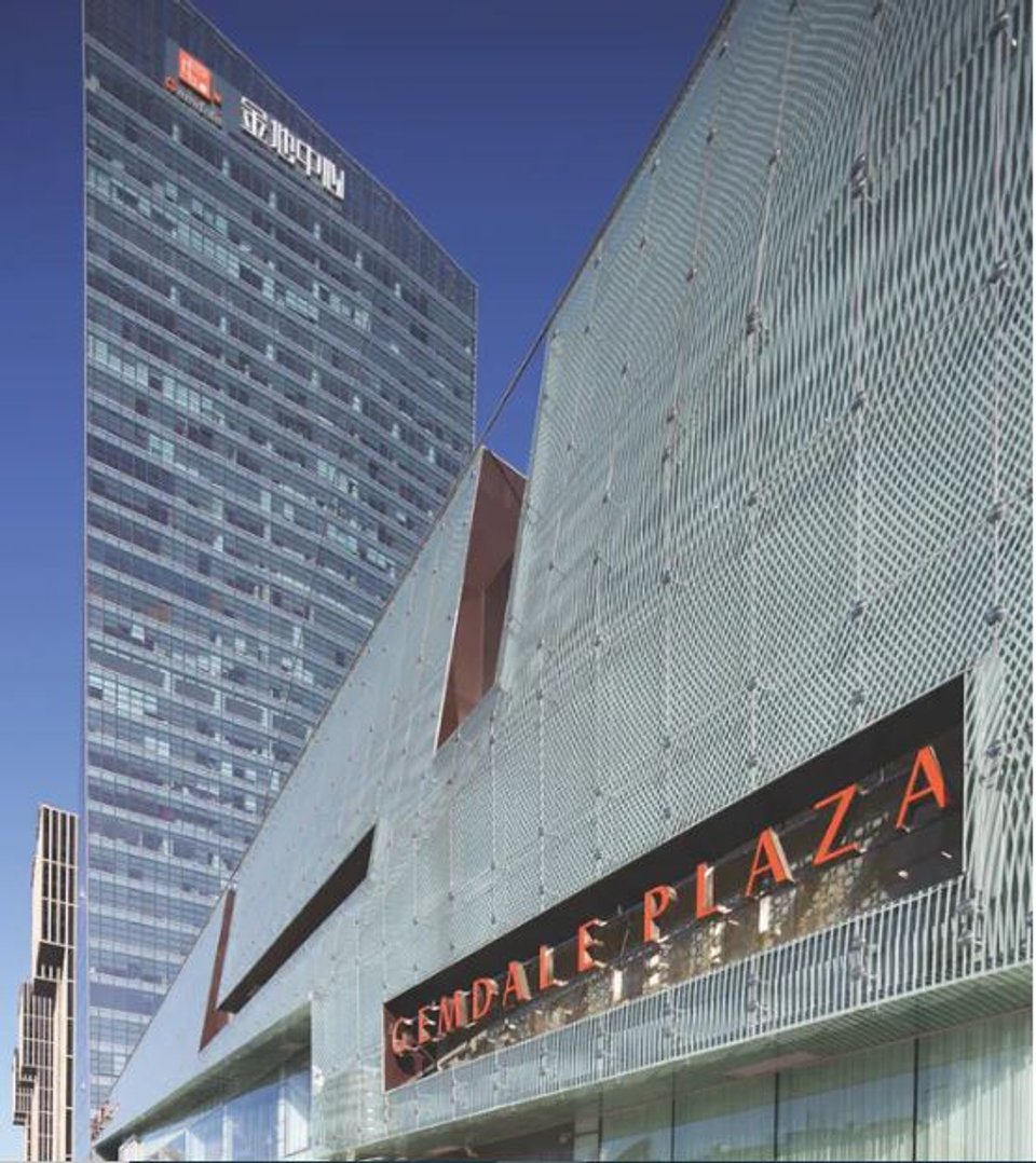 Office space for lease in Gemdale Plaza Tower A Chaoyang - image 1