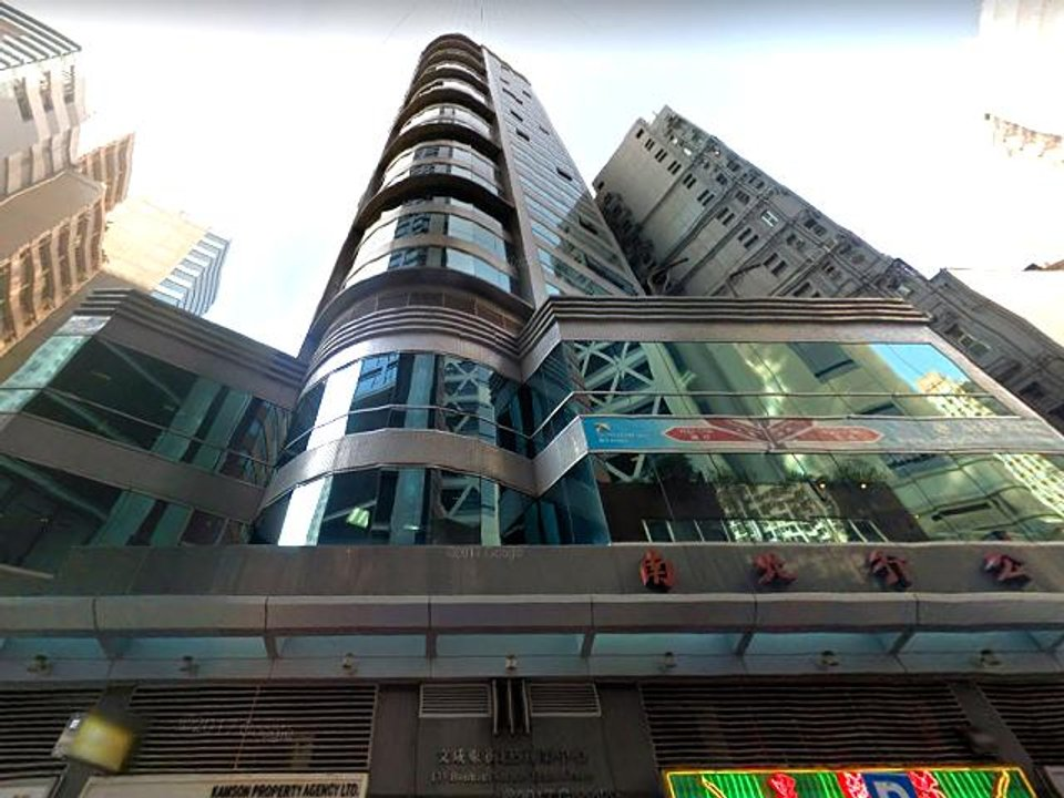 Office space for lease in Bonham Strand Trade Centre Hong Kong Island - image 1