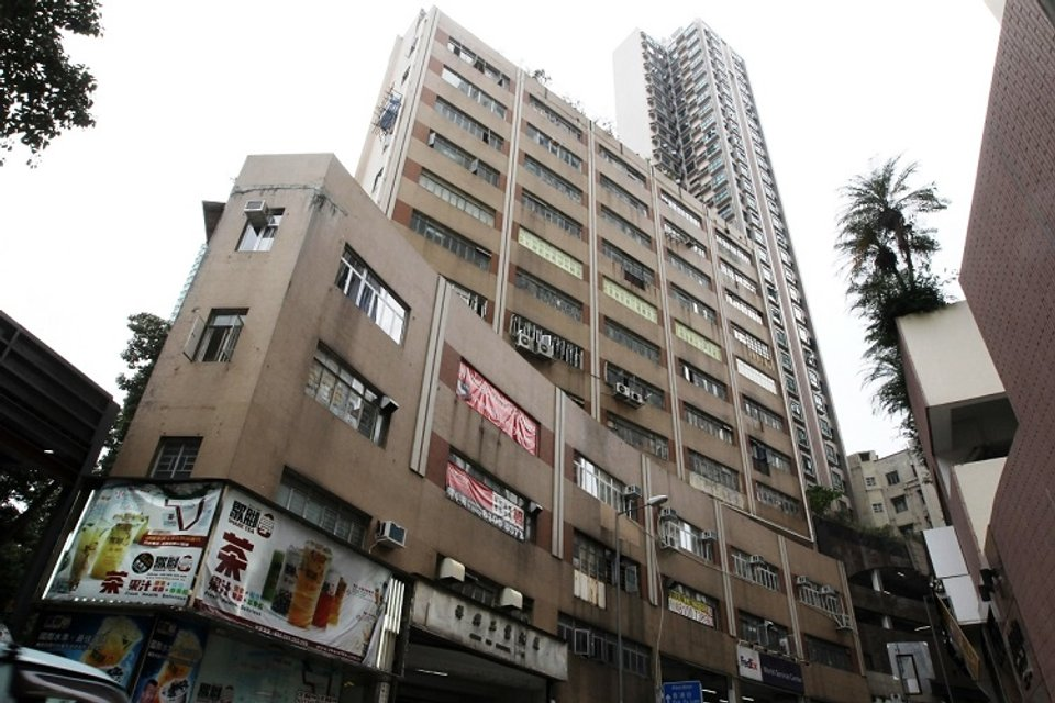 Office space for lease in Cheung Hing Industrial Building Hong Kong - image 1