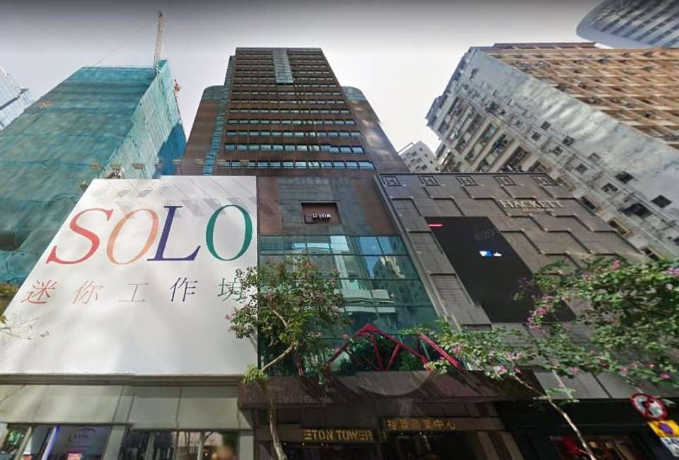 Office space for lease in Eton Tower Hong Kong - image 1