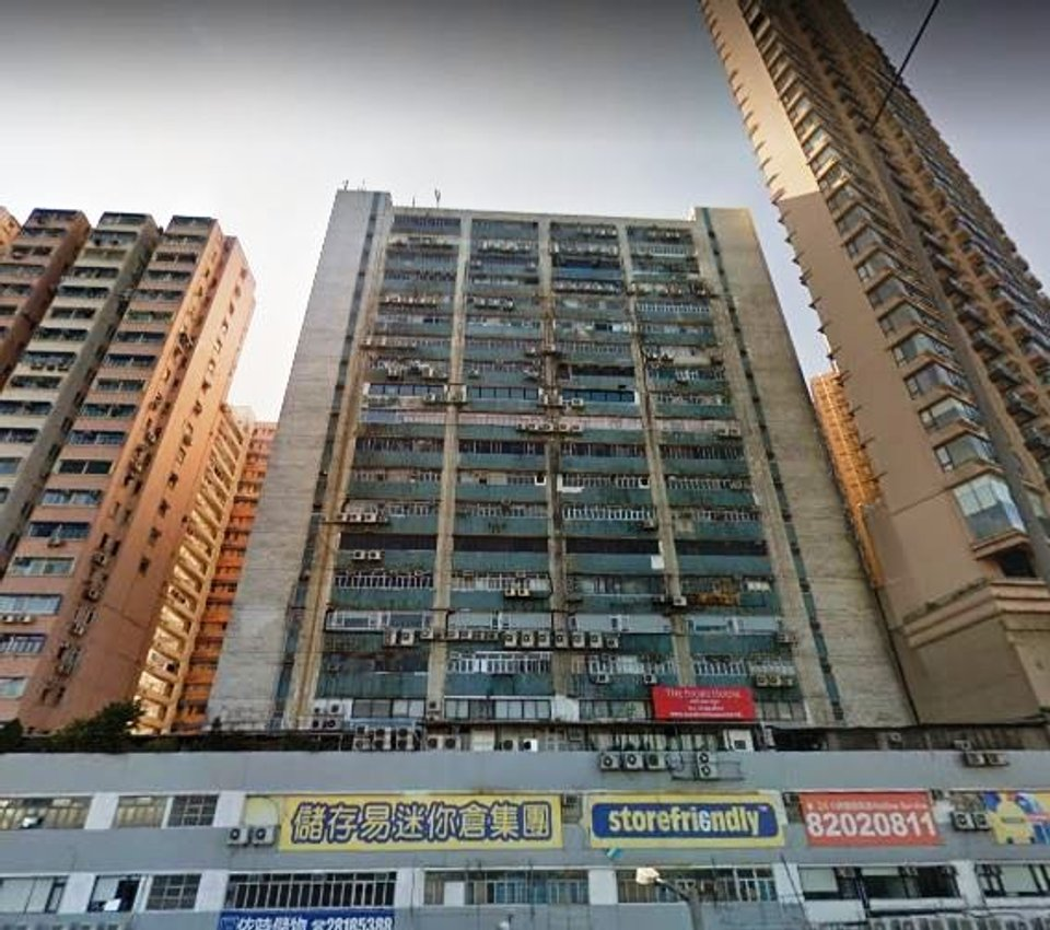 Office space for lease in Hong Kong Industrial Building Hong Kong - image 1