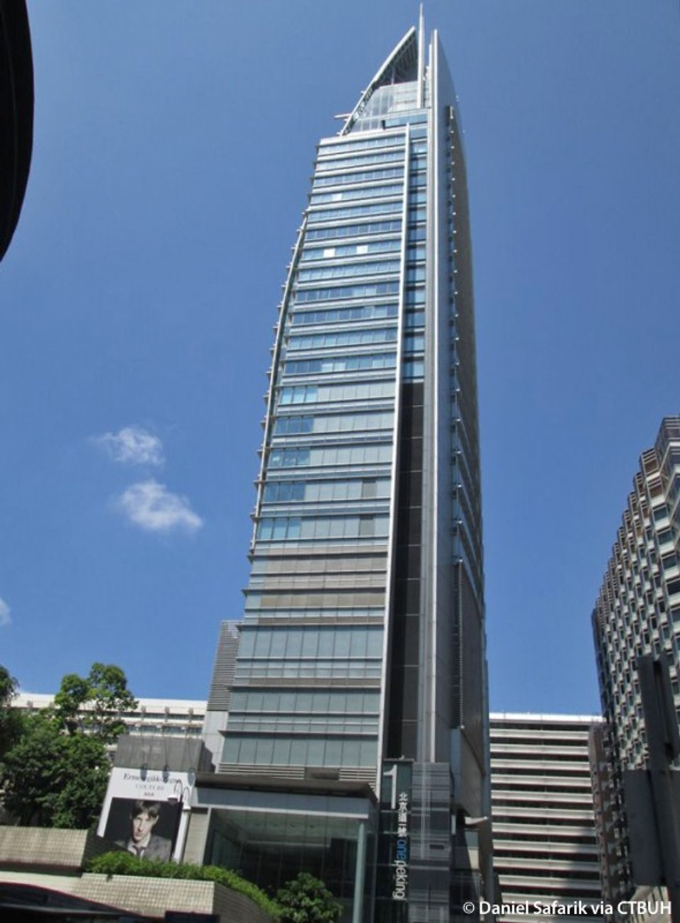Office space for lease in One Peking Kowloon - image 1