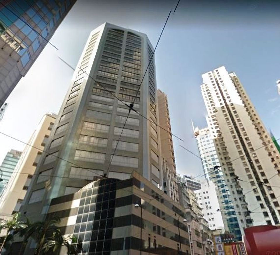 Office space for lease in West Exchange Tower Hong Kong Island - image 1