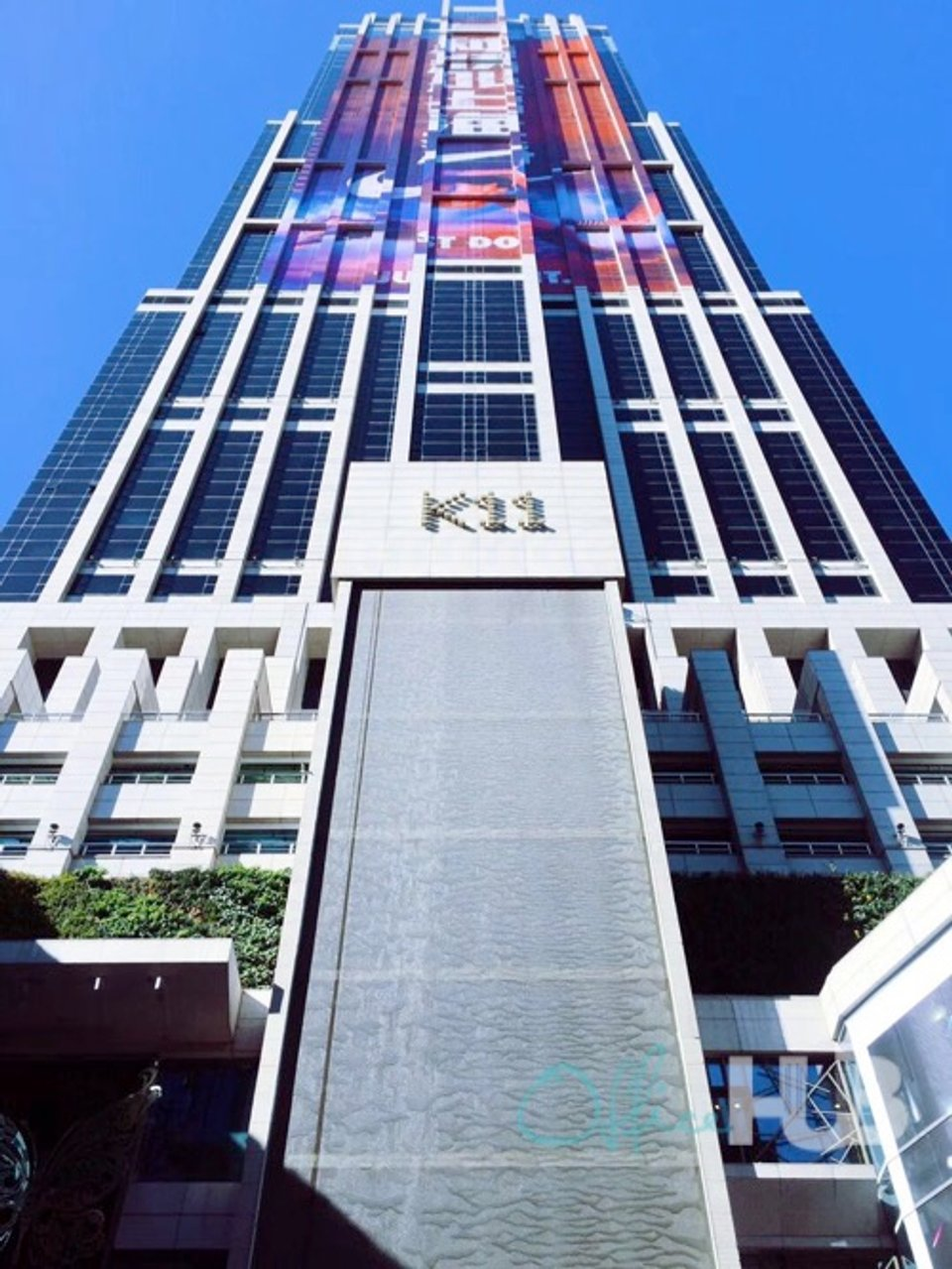 Office space for lease in Hong Kong New World Tower (K11) Shanghai - image 2