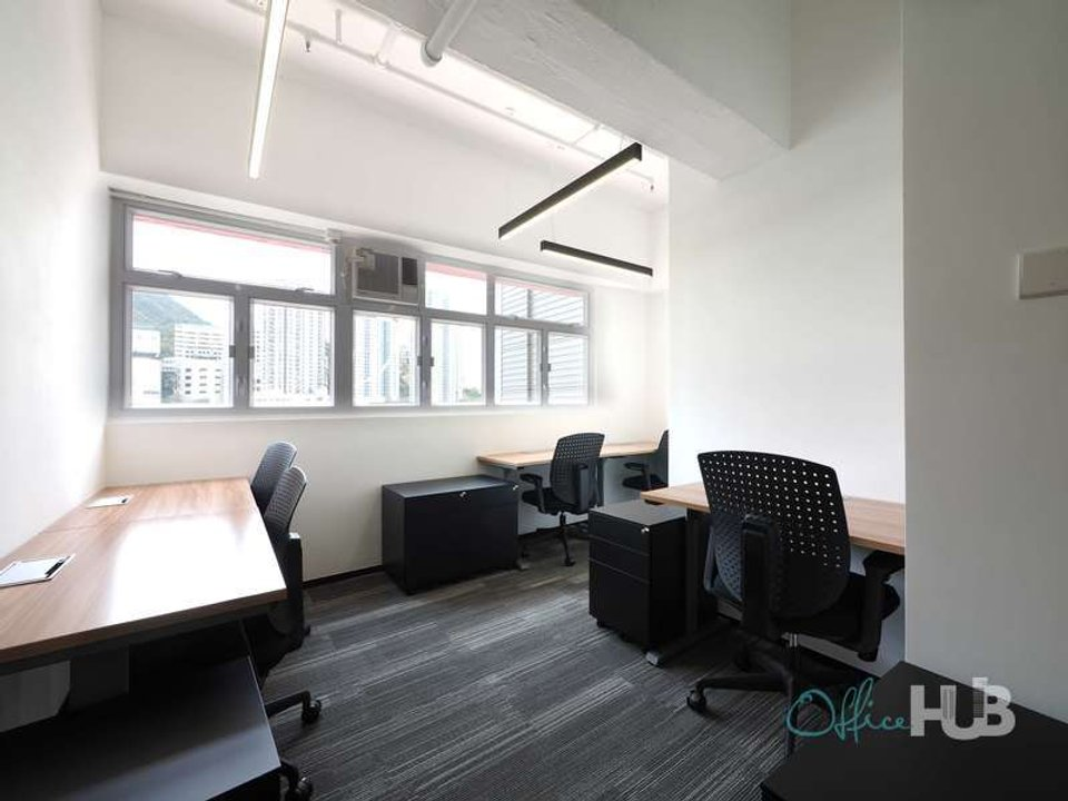 Office space for lease in Kwai Bo Industrial Building Wong Chuk Hang - image 2